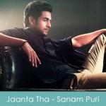 Jaanta Tha Lyrics Tu Aayegi Ek Din Sanam Puri 2015