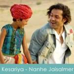 Kesariya Lyrics - Nanhe Jaisalmer 2007
