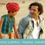 Lamha Lamha Lyrics - Nanhe Jaisalmer 2007