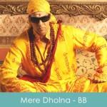 Mere Dholna Lyrics Bhool Bhulaiyaa 2007