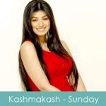 kshmakash lyrics- sunday 2008