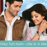 Rishtey Toh Nahi Lyrics - Life In A Metro 2007