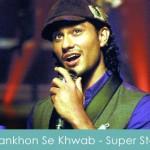 aankhon se khwab tootkar lyrics - 2008