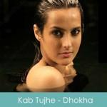 Kab Tujhe Lyrics - Dhokha 2007