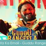 Mata Ka Email Lyrics - Guddu Rangeela 2015