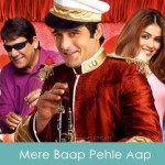Mere Baap Pehle Aap Lyrics - Title Song 2008