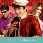 Shamma Shamma Lyrics - Mere Baap Pehle Aap 2008