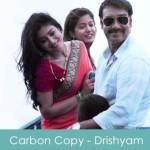 Carbon Copy Lyrics - Drishyam 2015