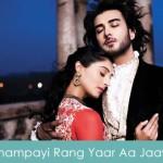 Champayi Rang Yaar Aa Jaaye Lyrics - Jaanisaar 2015