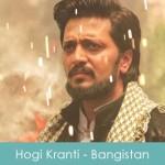Hogi Kranti Lyrics - Bangistan 2015