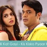 Billi Kat Gayi Rasta Lyrics - Kis Kisko Pyaar Karoon 2015