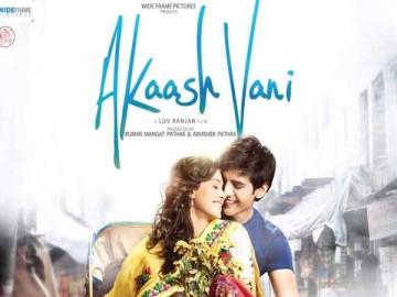 Akaash Vani - 2013