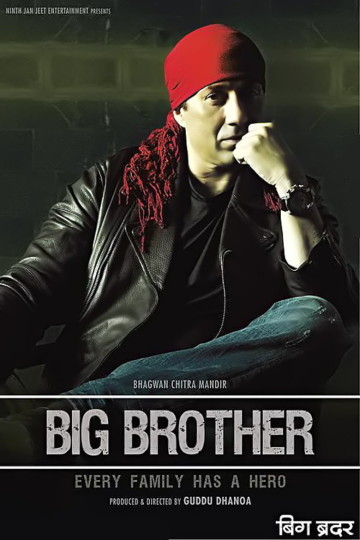 Big Brother - 2007