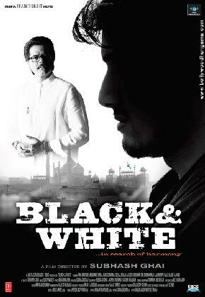 Black & White - 2008