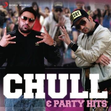 Chull - 2014