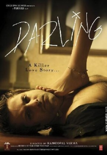Darling - 2007