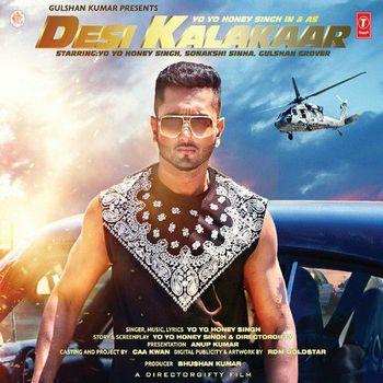 Desi Kalakaar - 2014
