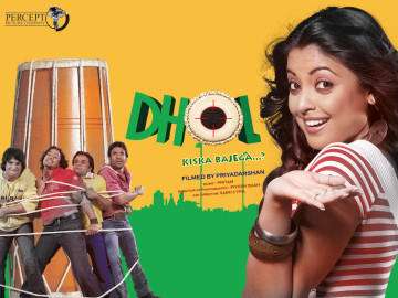 Dhol - 2007