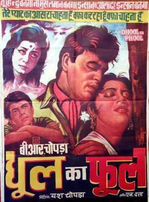 Dhool Ka Phool - 1959