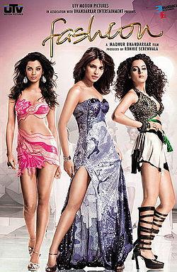 Fashion - 2008