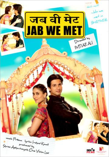 Jab We Met - 2007