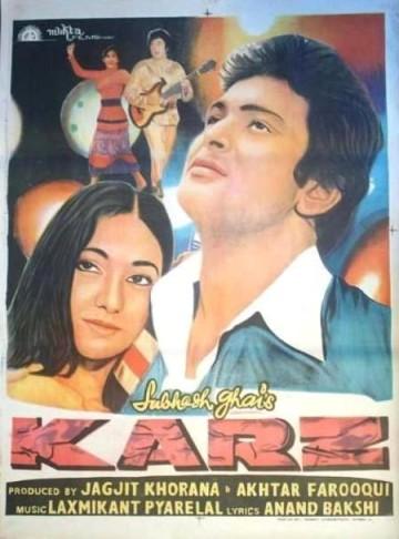 Karz - 1980