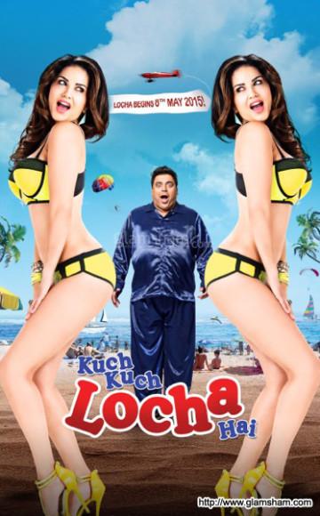 Kuck Kuch Locha Hai - 2015