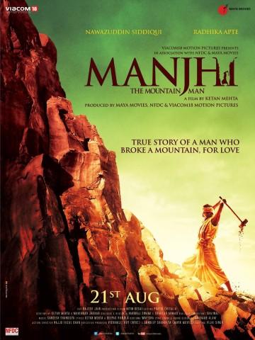 Manjhi The Mountain Man - 2015