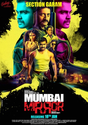 Mumbai Mirror - 2013