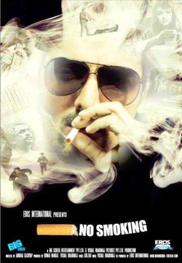 No Smoking - 2007