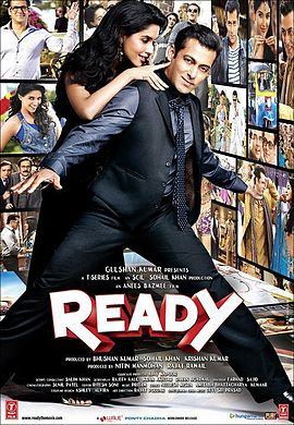 Ready - 2011