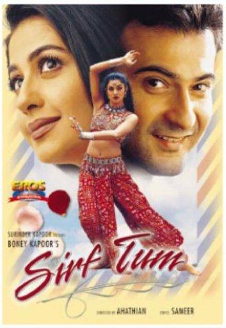Sirf Tum - 1999