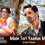 Main Teri Yaadon Mein Khoya Lyrics1 (1)