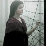 Dard Lyrics Sarbjit 2016