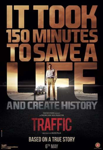 Traffic 2016