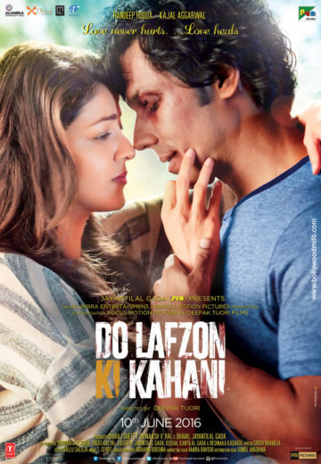 Do Lafzon Ki Kahani 2016