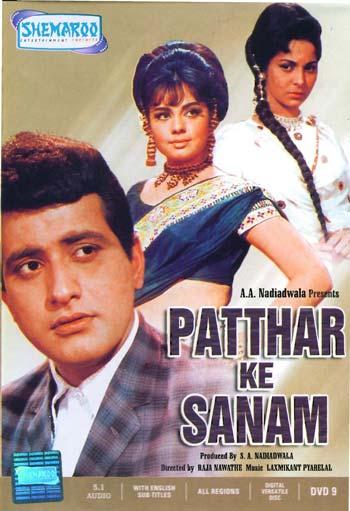 All 1967 - Patthar Ke Sanam songs lyrics