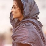 Rabba Mileya Lyrics Sarbjit 2016