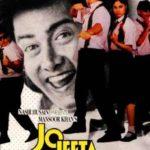 Jo Jeeta Wohi Sikandar Songs Lyrics 1992