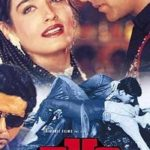 Mohra Songs Lyrics 1994