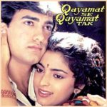 Qayamat Se Qayamat Tak Songs Lyrics 1988