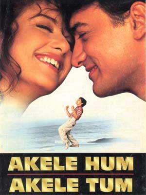 Akele Hum Akele Tum Songs Lyrics 1995