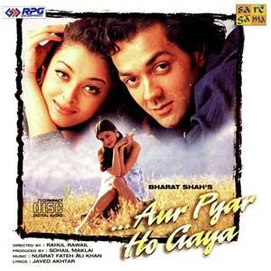 Aur Pyaar Ho Gaya Songs Lyrics 1997
