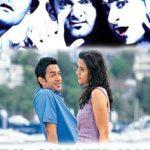 Dil Chahta Hai Songs Lyrics 2001