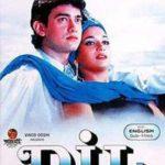 Dil Songs Lyrics 1990