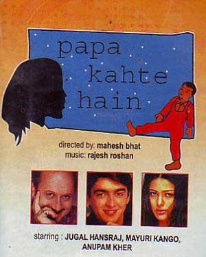 Papa Kehte Hain Songs Lyrics 1996.jpg