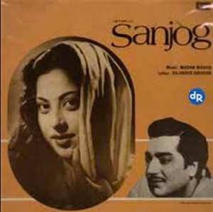 Sanjog Songs Lyrics 1961