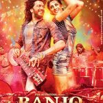 Banjo Songs Lyrics 2016