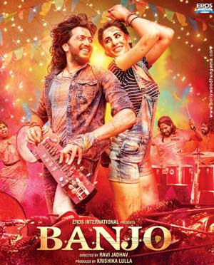 Banjo Songs Lyrics 2016