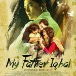 My Father Iqbal Songs Lyrics 2016